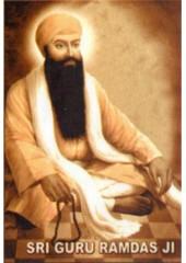 Sikh Gurus - SG102