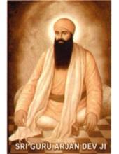 Sikh Gurus - SG103