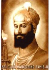 Sikh Gurus - SG104