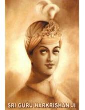 Sikh Gurus - SG106