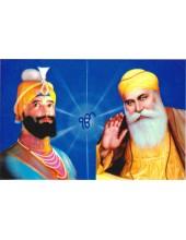 Sikh Gurus - SG1066