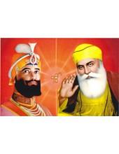 Sikh Gurus - SG1067
