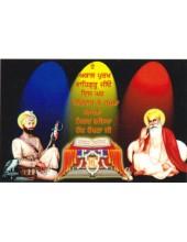 Sikh Gurus - SG1068