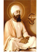 Sikh Gurus - SG110