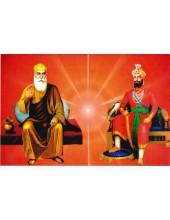 Sikh Gurus - SG1168