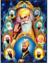 Sikh Gurus - SG117