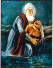 Sikh Gurus - SG119