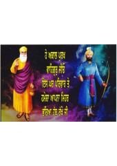 Sikh Gurus - SG1272