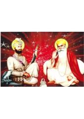 Sikh Gurus - SG1273