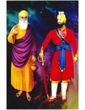 Sikh Gurus - SG1276