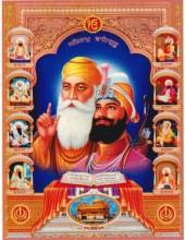 Sikh Gurus - SG1278