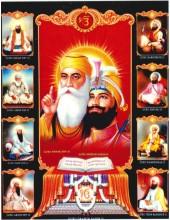 Sikh Gurus - SG1279