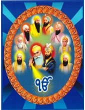 Sikh Gurus - SG1282