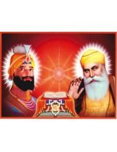 Sikh Gurus - SG1307