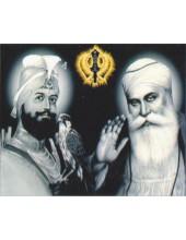 Sikh Gurus - SG198