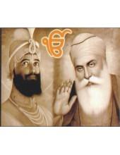 Sikh Gurus - SG199