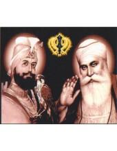 Sikh Gurus - SG200