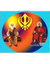 Sikh Gurus - SG206