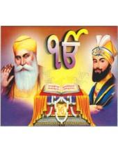 Sikh Gurus - SG210