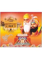 Sikh Gurus - SG212