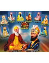 Sikh Gurus - SG219