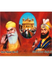 Sikh Gurus - SG269