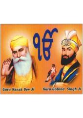 Sikh Gurus - SG275