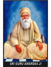 Sikh Gurus - SG382