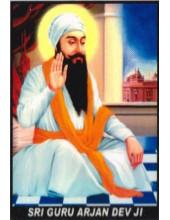 Sikh Gurus - SG384