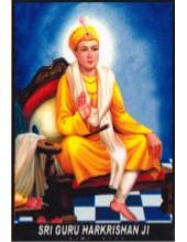 Sikh Gurus - SG387