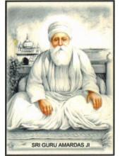 Sikh Gurus - SG394
