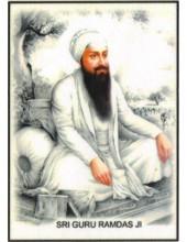 Sikh Gurus - SG395