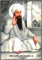 Sikh Gurus - SG396
