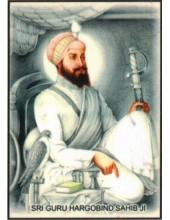Sikh Gurus - SG397