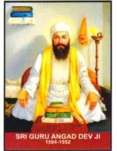 Sikh Gurus - SG405