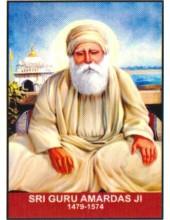Sikh Gurus - SG406