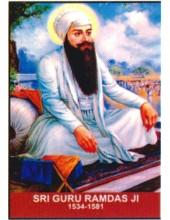 Sikh Gurus - SG407