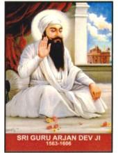Sikh Gurus - SG408