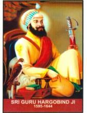 Sikh Gurus - SG409