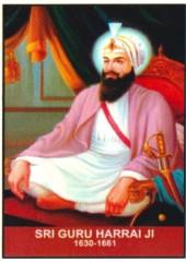 Sikh Gurus - SG410