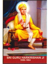 Sikh Gurus - SG411