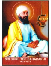 Sikh Gurus - SG412