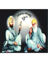 Sikh Gurus - SG603
