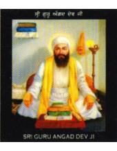 Sikh Gurus - SG833