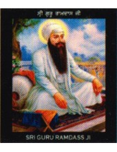 Sikh Gurus - SG835