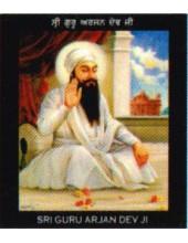 Sikh Gurus - SG836