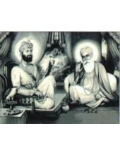 Sikh Gurus - SG874