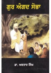 Gur Angad Sobha - Book By Dr. Avtar Singh