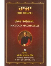 Raja - The Prince - Book By Niccolo Machiavelli
