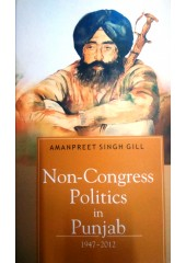 Non-Congress Politics In Punjab